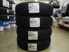 Bridgestone - (145 / 65R13) unused tire NEXTRY four