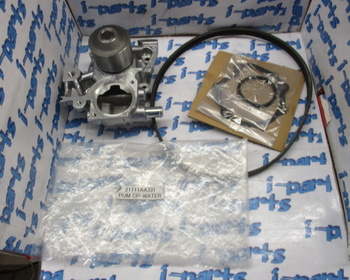 Unknown - Manufacturer unknown - Unused! Water Pump (21111AA331)
