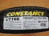 Unknown - (155 / 80R13) brand new tires LY166