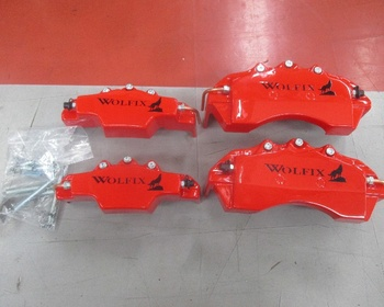 Unknown - One unused WOLFIX caliper cover